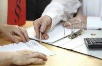 Колишній банкір виставив на продаж персональні дані півмільйона клієнтів