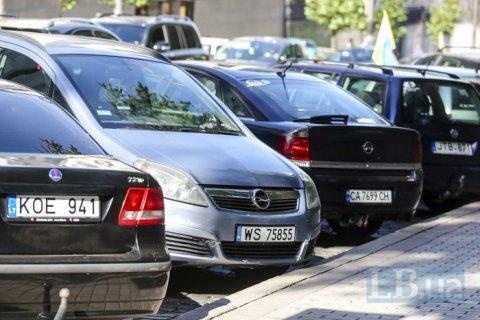 """Украинцы смогут растаможить автомобиль через """"Дію"""""""