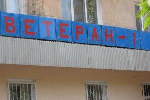 В Одессе рейдеры захватили сеть социальных столовых