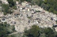Итальянский город подал иск к Charlie Hebdo за карикатуры на жертв землетрясения