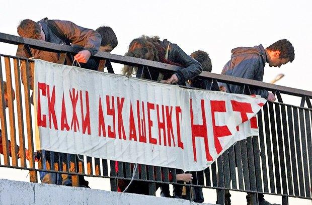 Во время митинга беларусской оппозиции в Минске