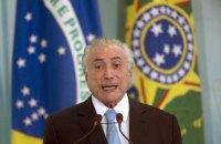 Конгрес Бразилії проголосував проти відсторонення президента від влади