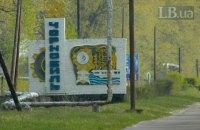 Чернобыльский заповедник занесли в обновленную базу природоохранных территорий мира