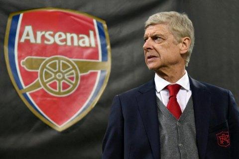 Лондонський «Арсенал» здобув сімсоту перемогу під керівництвом Венгера