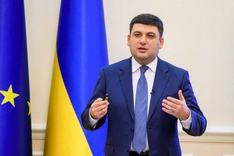 Гройсман признал, что Украина пока не«выживет» без международной поддержки