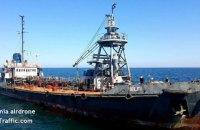 В Одеській затоці через шторм сіло на мілину судно, екіпаж евакуювали (оновлено)