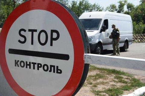 """Бойовики повністю заблокували КПВВ """"Мар'їнка"""""""
