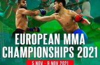 Україну можуть позбавити чемпіонату Європи з ММА, якщо російських спортсменів не допустять до участі