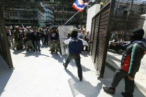 У Бангкоку ввели надзвичайний стан