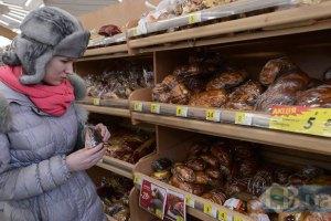 """""""Київхліб"""" підвищив ціни на 30-90 копійок"""