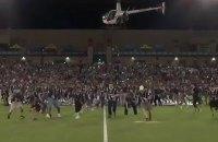 Перед футбольным матчем в США над полем с вертолета разбросали два чемодана денег