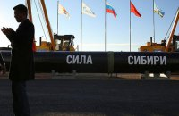 «Сила Сибири» и поражение «Газпрома» в Европе