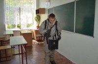 В школе во Львовской области во время уроков распылили перцовый баллончик, 5 детей в больнице