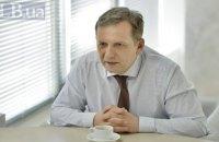 Радник Зеленського припустив отримання $700 млн від МВФ у вересні