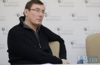 """Юрій Луценко: """"Активістам хочеться вірити: існує якась кнопка, варто її натиснути - і Янукович піде. Це ілюзія"""""""