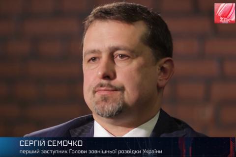 Семочко показал украинский паспорт своей жены
