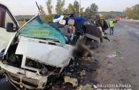 У Полтавській області маршрутка потрапила під автобус, загинула харківська балерина та її чоловік (оновлено)