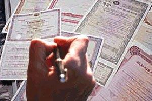 Правительство предлагает выгодную альтернативу валютному депозиту