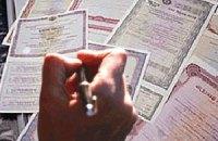 Уряд пропонує вигідну альтернативу валютному депозиту