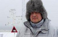 Віце-прем'єр РФ зі списку санкцій ЄС висадився в норвезькому місті