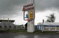Запланированное на 25 апреля разведения сил в Станице Луганской снова сорвалось