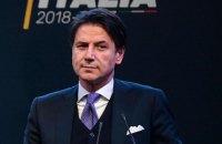 """Италия """"работает над отменой санкций"""" против России, - премьер-министр Конте"""