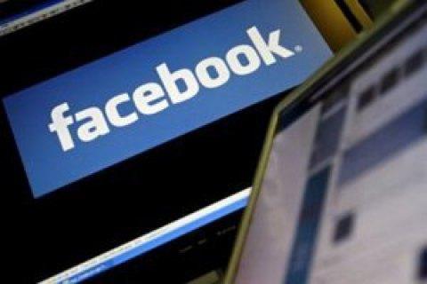Суд відхилив позов про заборону Facebook у Росії