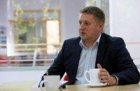 Онлайн-сервис от ПроКредит Банка в Украине