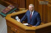 Комітет розгляне подання на Вілкула і Колєснікова 8 жовтня