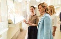 Олена Зеленська запропонувала створювати україномовні аудіогіди в світових музеях