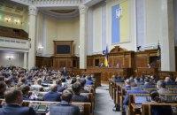 """Профильный комитет рекомендует Раде принять законопроект о """"десоветизации"""" законодательства"""