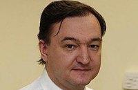 СК установил виновных в смерти Сергея Магнитского