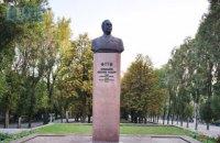 Прокуратура переадресовала в ОГА вопрос о демонтаже памятника Брежневу в Каменском
