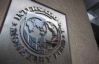 МВФ раскритиковал украинское правительство