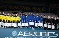 Збірна України стала віцечемпіоном світу з аеробіки