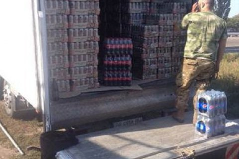"На Донбассе задержали две фуры с алкоголем и ""кока-колой"" на 1,5 млн гривен"
