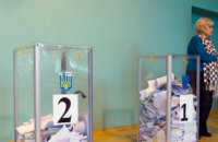 Кабмин подал законопроект о повышении штрафов за нарушения на выборах
