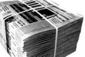 Рада поручила Кабмину запретить проверки госслужбами СМИ в период кампании по выборам Президента