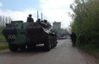 Нацгвардія заблокувала всі в'їзди до Слов'янська