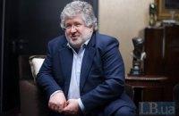 Коломойский назвал свою отставку концом игры
