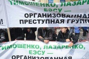 Тимошенко собрала под судом 250 человек