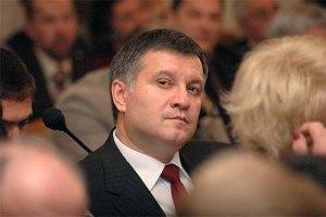 Аваков заявляет о давлении власти на него через жену и сына