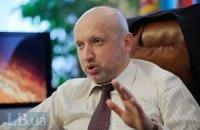 Турчинов підписав закон про недопущення переслідування учасників акцій протесту