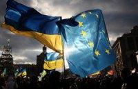 Теперь наш флаг сильнее флага ЕС
