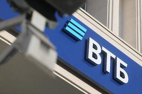 Из активов ВТБ Банка исчезла недвижимость на 105 млн грн