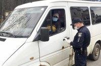В Днепропетровской области объявили режим чрезвычайной ситуации
