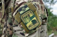 Український військовий отримав сьогодні поранення