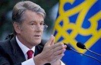У справі Бандери Ющенко змішав ролі