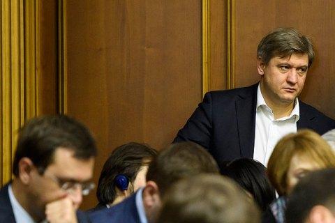 Через звільнення Данилюка Україна може не отримати гроші МВФ, - екс-посол США