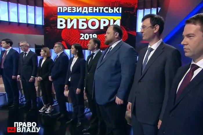 Зеленский представил свою команду во время эфира *Право на владу*